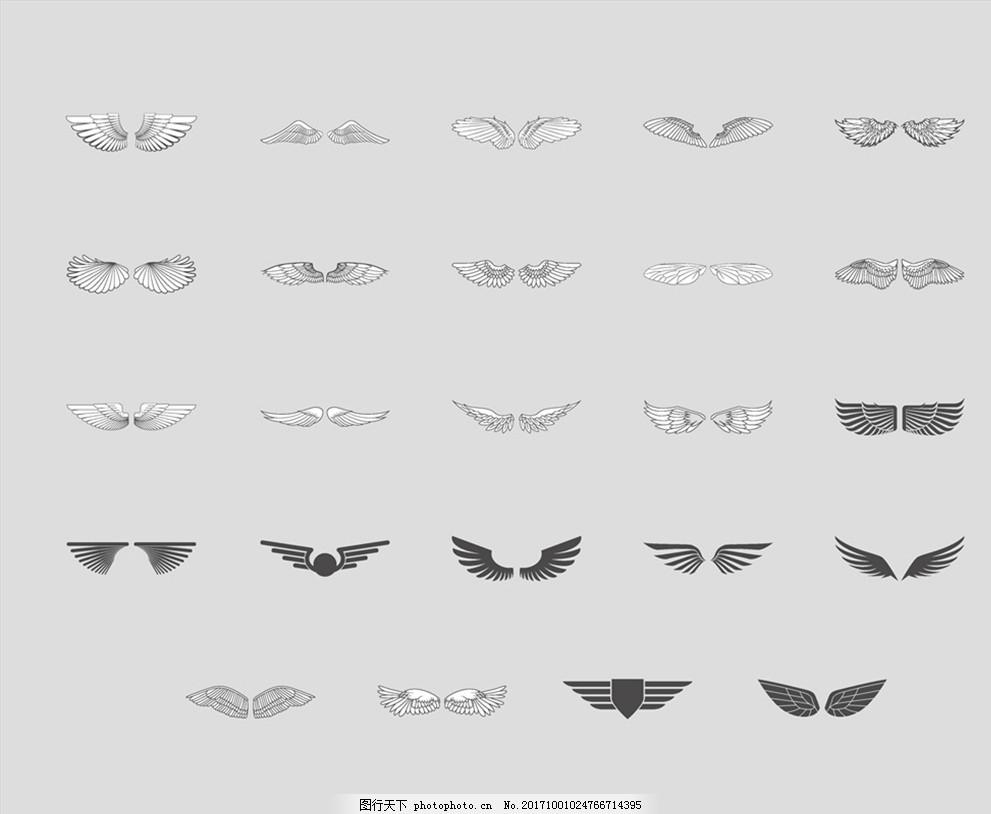 天使翅膀大全 羽毛 小鸟 双翼 抽象 具象 图标 简洁 线条画