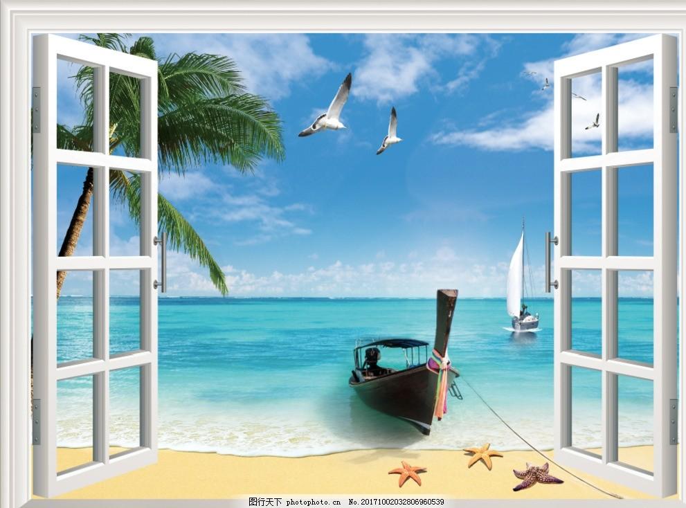 窗户外风景