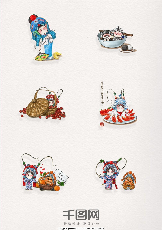 卡通插画京剧人物元素 可爱 幽默 漫画 京戏 戏曲 曲艺 京剧元素