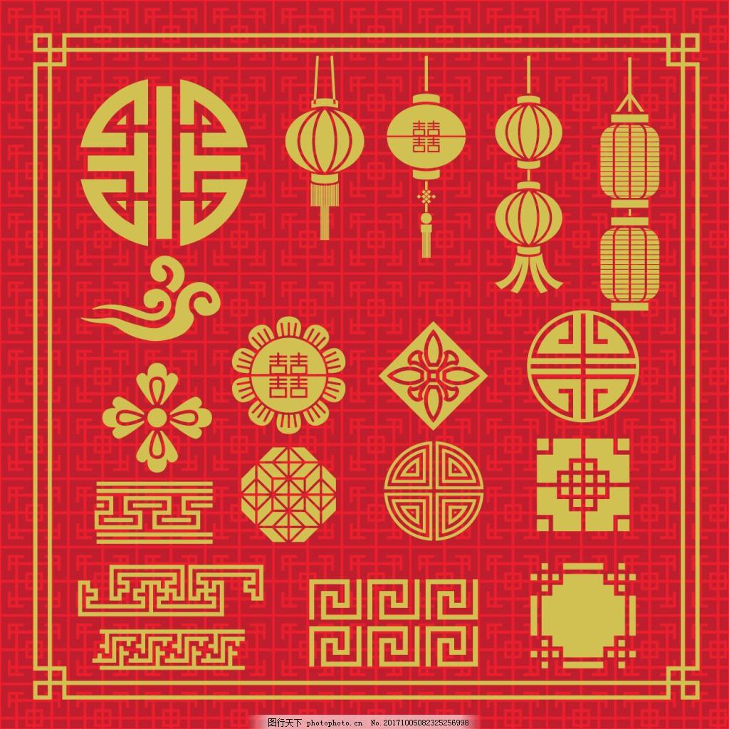 中国花纹元素包