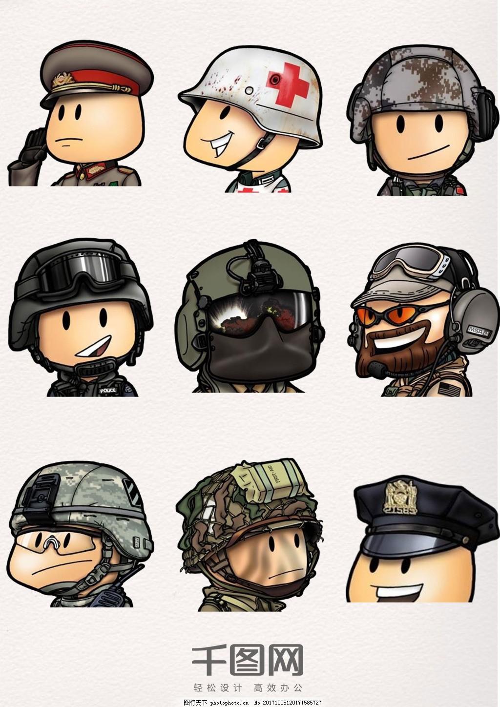 退伍军人节军人卡通头像素材 卡通形象 创意 可爱 海报素材