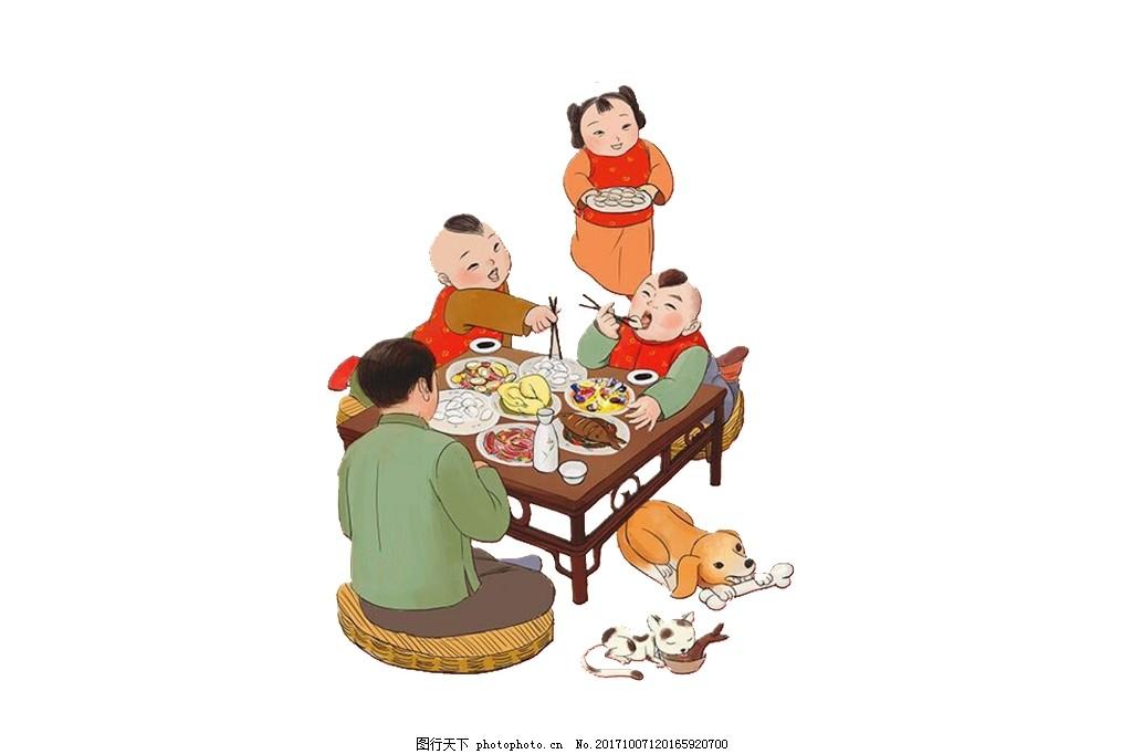 手绘儿童吃饭素材 团圆 团聚 狗狗 孩子 父母 可爱 卡通 幸福