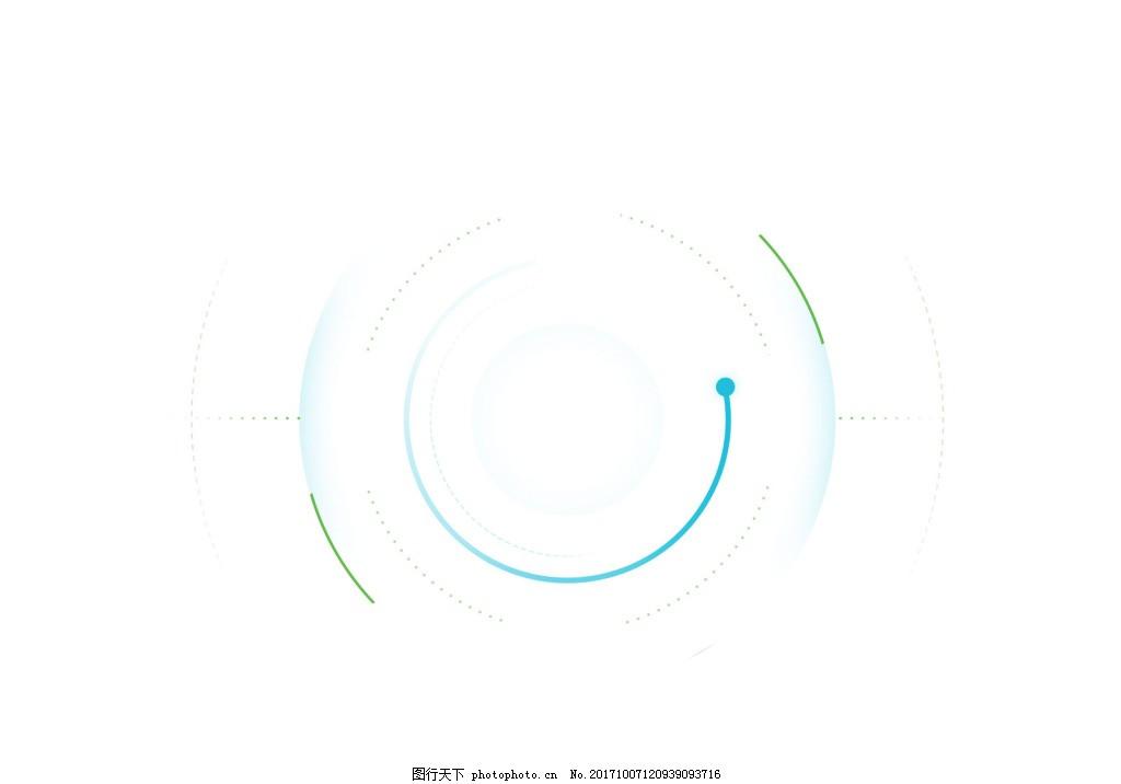 弧形线条png元素素材