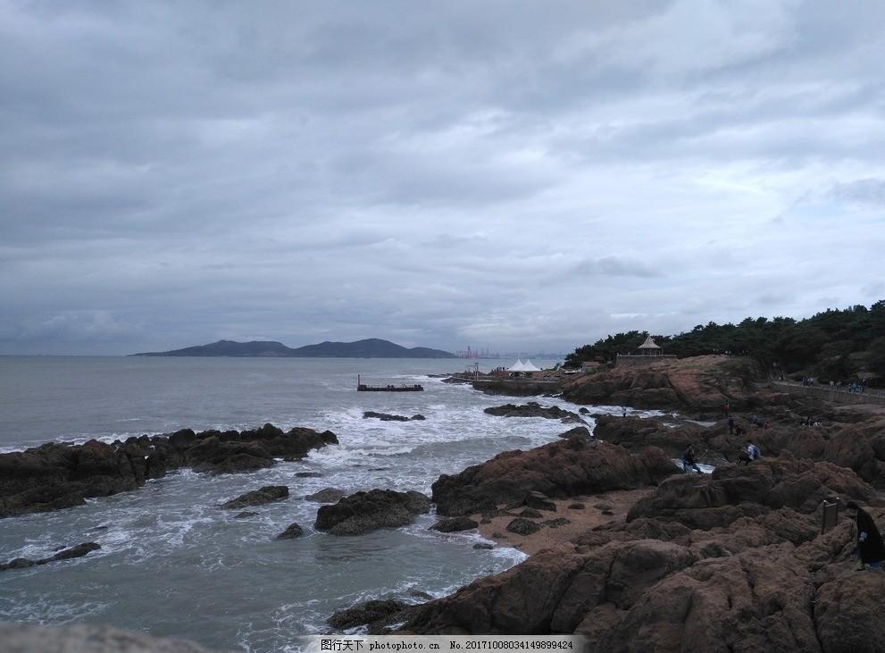 海边礁石 大海 天空 海水 摄影 自然景观 自然风景