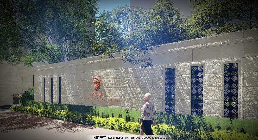 法式景墙 效果图 欧式 围墙