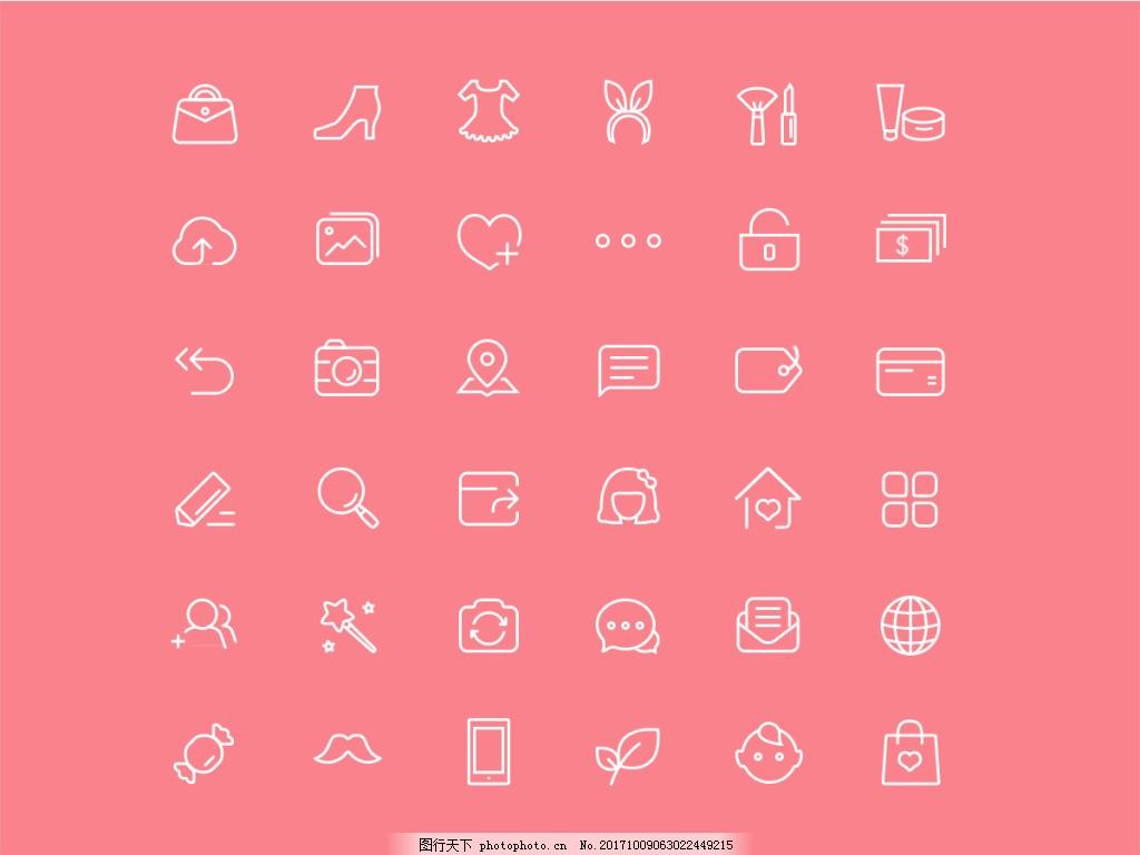 白色UI线条待遇icon网页广东建科建筑设计院图标怎么样图片