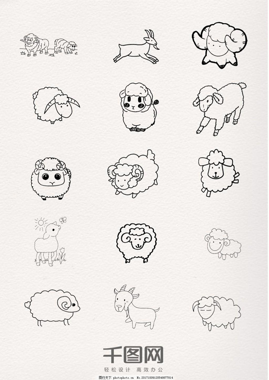 黑色线条绵羊简笔画 动物 铅笔 钢笔 黑白 简约画 卡通