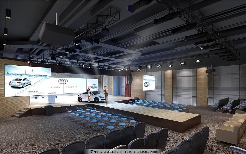 室内车展t台装修效果图 室内设计 汽车 模特 美女 观众席 椅子