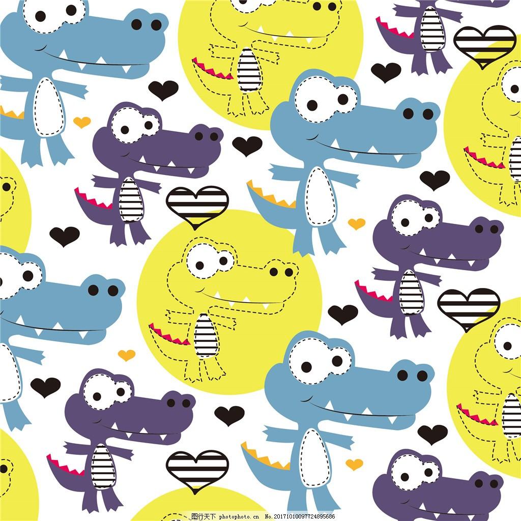爱心 鳄鱼 大眼睛 可爱风格 壁纸图案 装饰设计