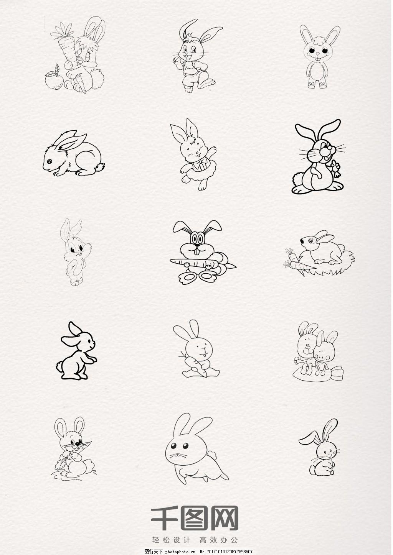 兔子黑色线条动物简笔画