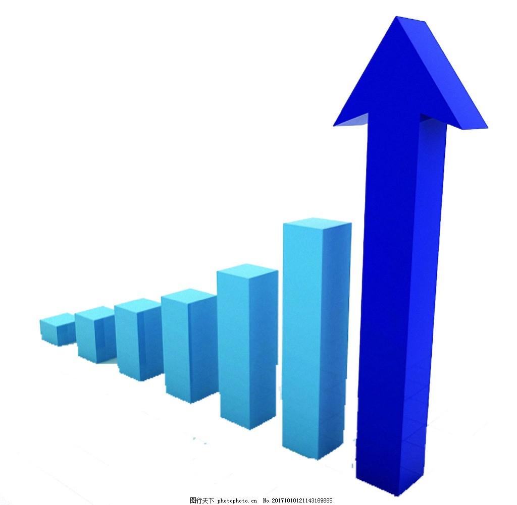 蓝色向上箭头业务增长图免抠png透明素材