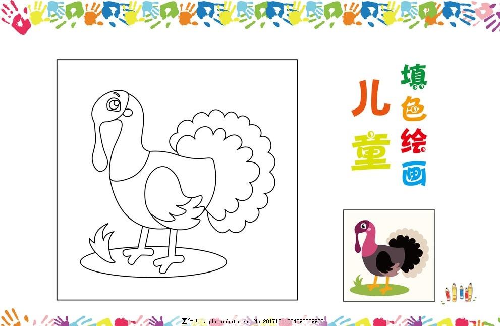 简笔画 动物简笔画 小动物 画画 绘画 插画 小鸡 儿童画册 手绘