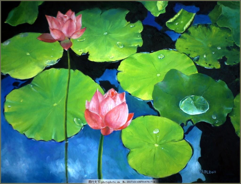 台湾画家风景荷花创作 油画 水果油画 静物 写实静物 写生 色彩