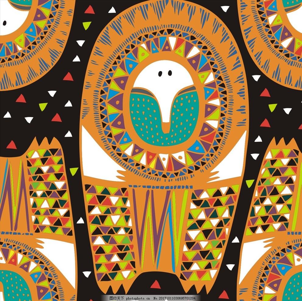 三角形花纹 彩色三角形 狐狸 红狐狸 四方连续底纹 卡通狐狸 矢量图案