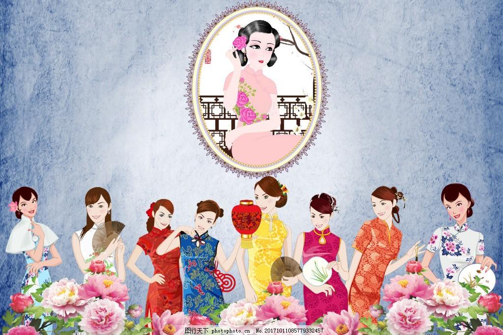 旗袍宣传手绘海报 人物 图形 花 卡通 中国风 展板