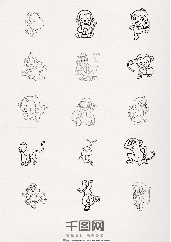 卡通猴子铅笔画钢笔画简笔画