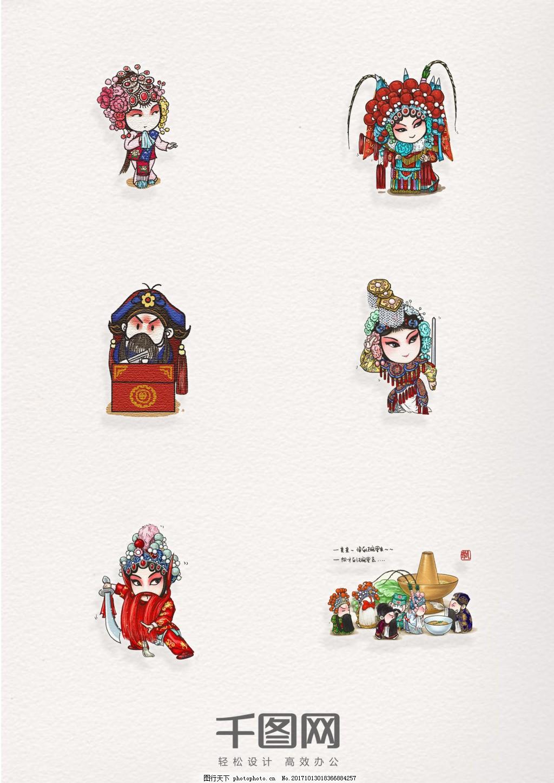 卡通漫画京剧人物元素 插画 可爱 京戏 戏曲 曲艺 京剧元素