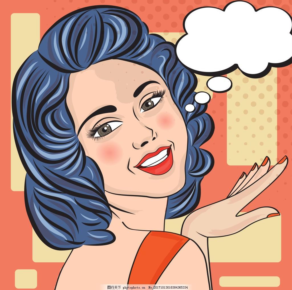 趣味时尚手绘女人插画 艺术 美丽 对话框