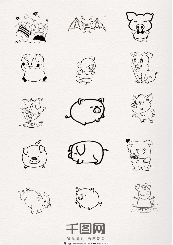 可爱黑色线条猪猪简笔画 动物 铅笔 钢笔 黑白 简约画 卡通