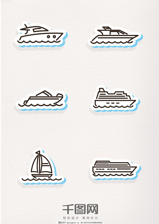 简约黑色线条船只轮船元素 手绘 渡轮 帆船 快艇 水波纹 水浪