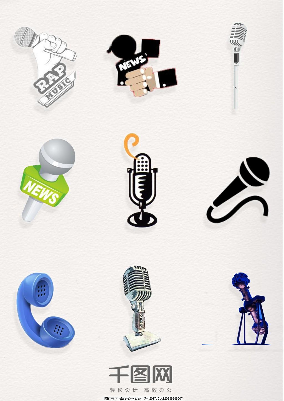 手绘素描记者话筒设计元素海报素材