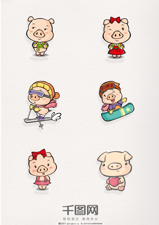 可爱漫画小猪形象图片