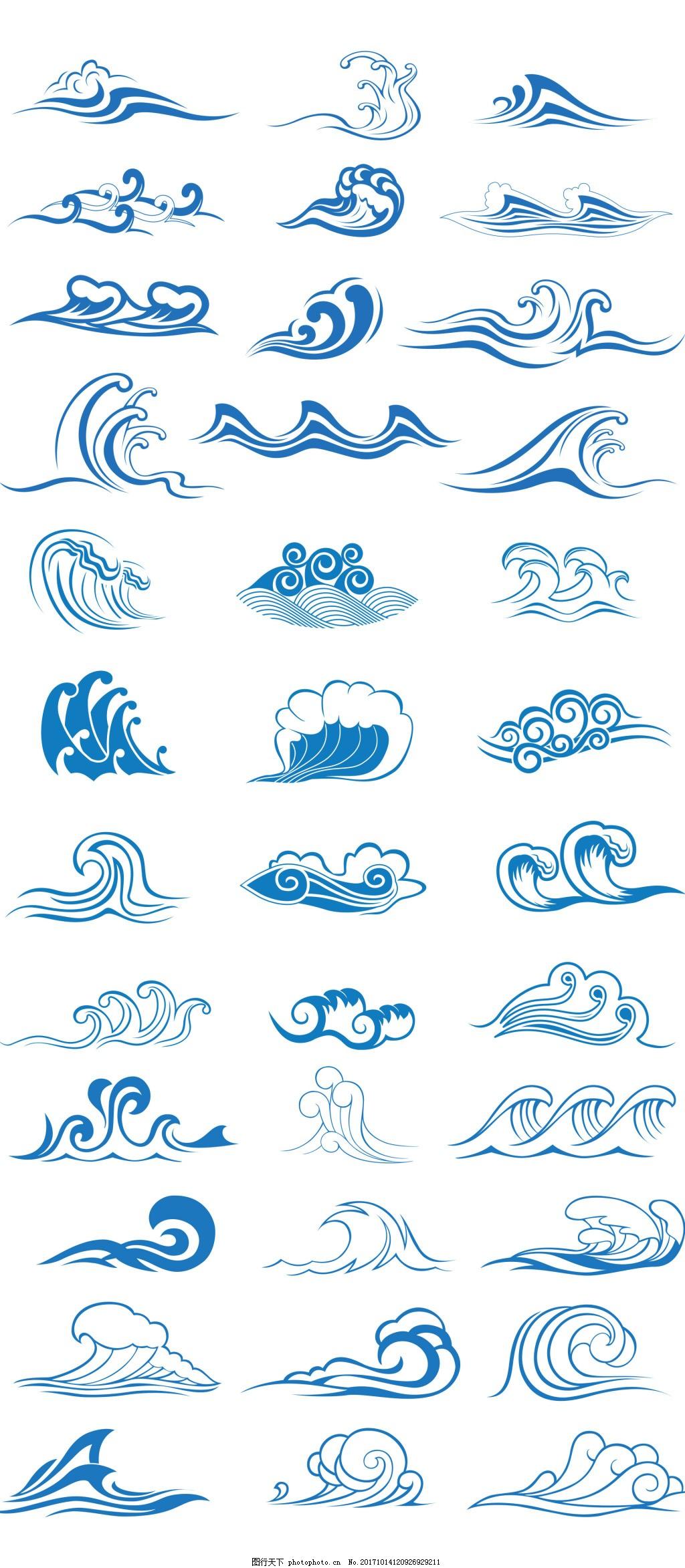 手绘线条海浪元素