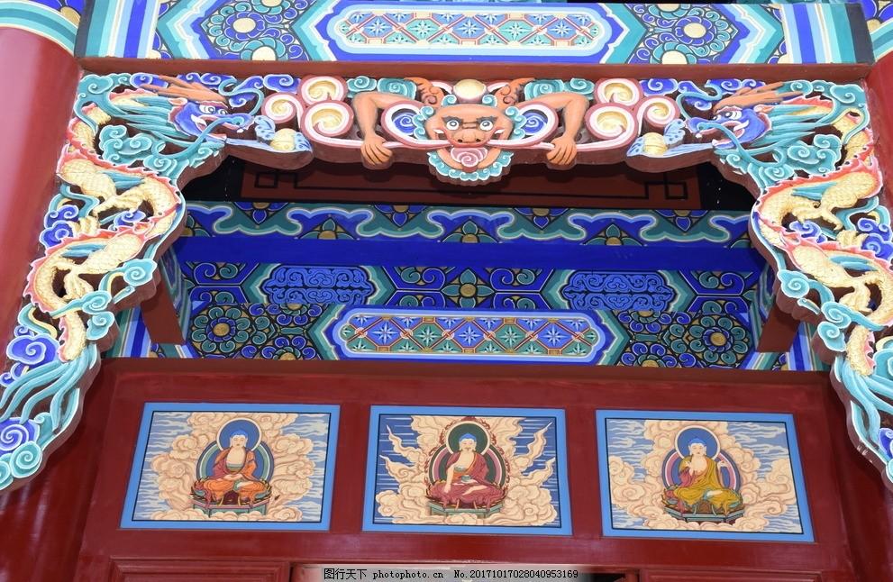 木雕彩繪紋樣 木雕紋樣 彩繪 蝙蝠 壽 古建 廟宇 佛 藝術 古建筑攝影