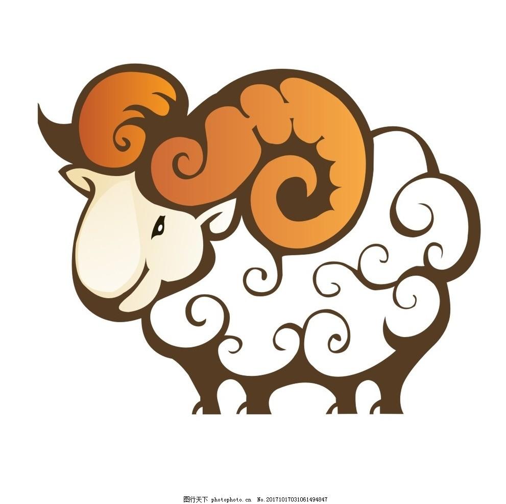 卡通羊 可爱 羚角 羊毛 彩色 矢量