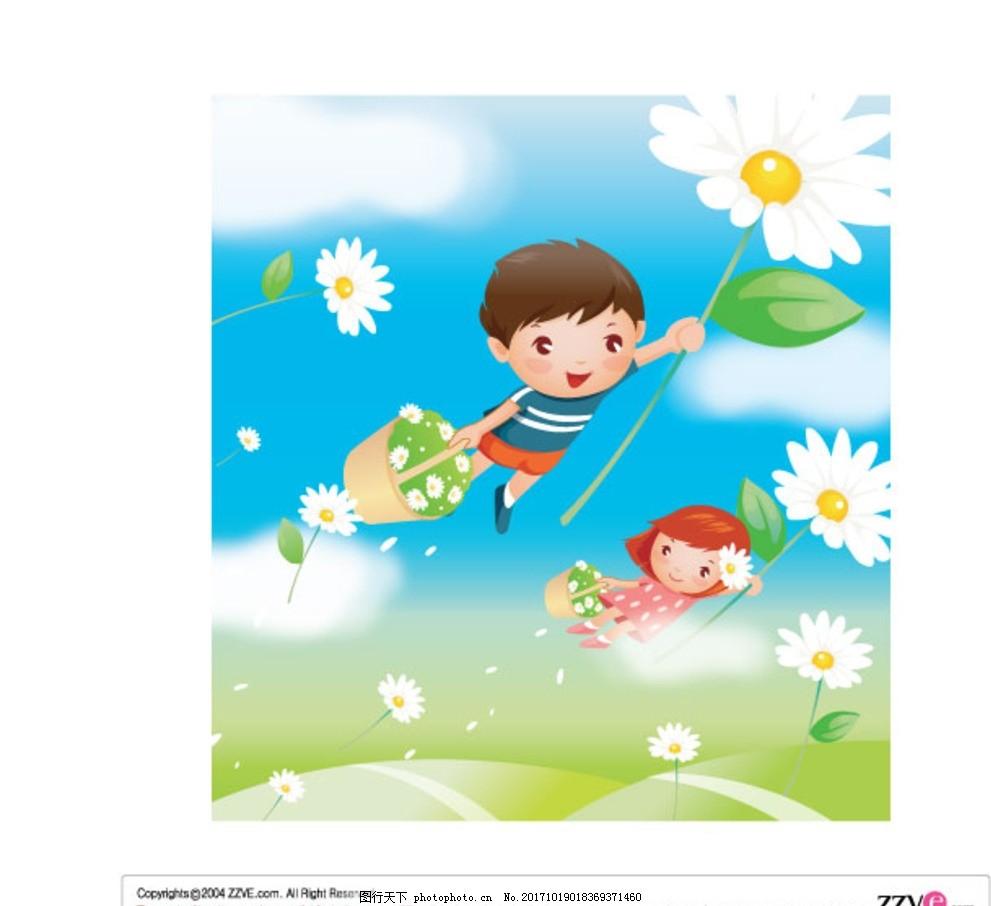 设计图库 动漫卡通 动漫人物  手绘动漫动画夏季夏天 场景素材 动漫