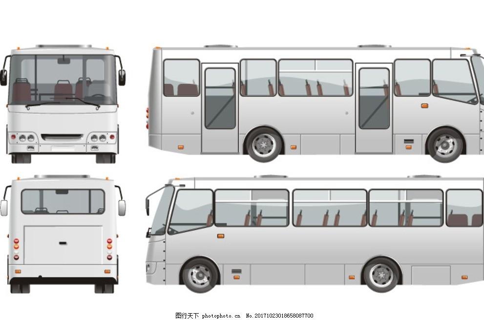 卡通大巴车 大巴矢量 大巴车侧面图 矢量车体 轿车 车类设计 私家车