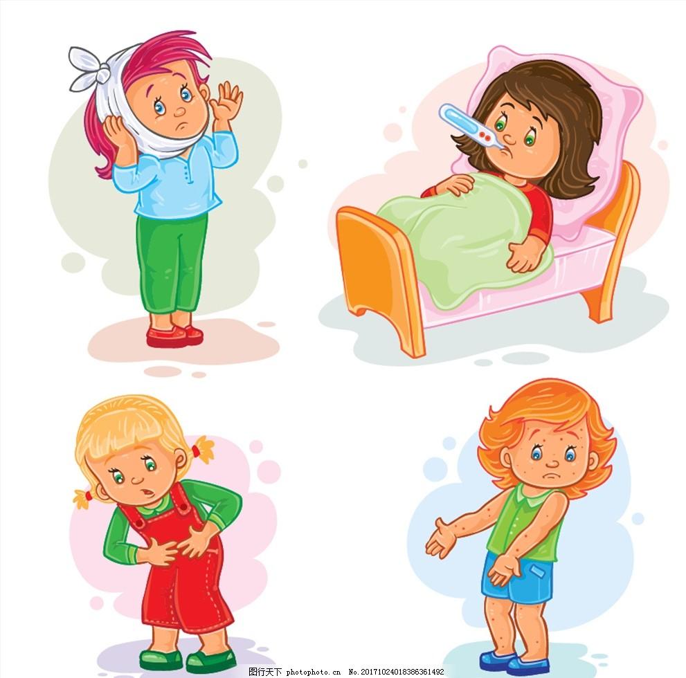 四款生病难受的卡通女孩矢量素材