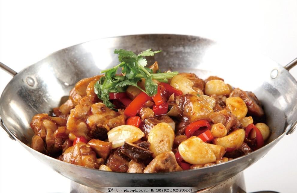 活鸡在锅里的图片_干锅鸡图片_传统美食_餐饮美食_图行天下图库