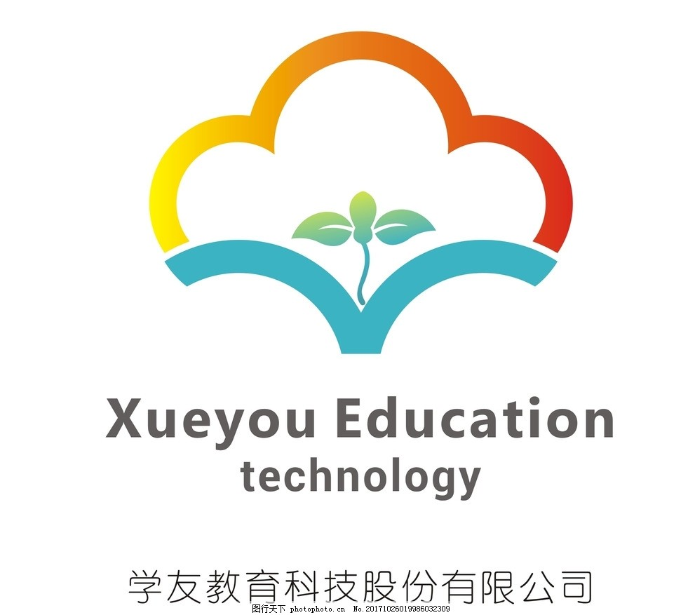 logo 设计标志 校徽 公司标志 品牌包装 教育云 家校通 幼教 edu 珠海
