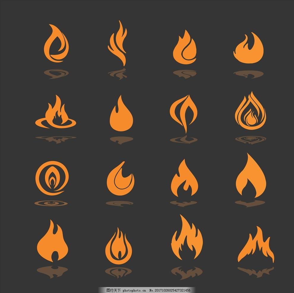 火 火焰 熊熊大火 红色 激情 热情 燃烧的火 火光 烧火 材火 火素材