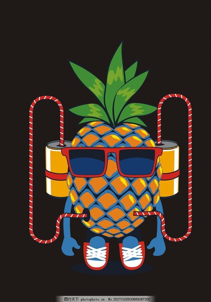 卡通菠萝矢量图现在