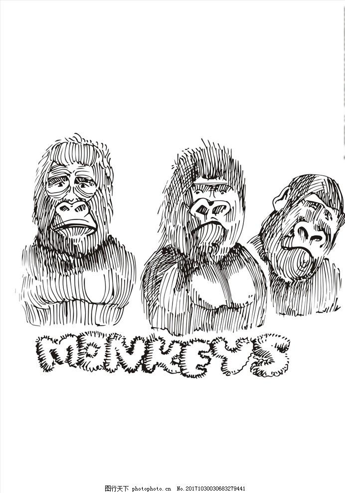 手绘卡通猴子矢量图下载 服装设计 男装设计 女装设计 箱包印花 男装印花 女装印花 童装印花 潮流服装印花 潮牌设计 面料印花 布料印花 贴纸图案 T恤印花图案 服装印花图案 手绘动物 卡通动物 猩猩 大猩猩 手绘 手绘猴子 猴子矢量图 线描猴子 手写字体 字母印花 矢量图案共享 设计 广告设计 服装设计 CDR