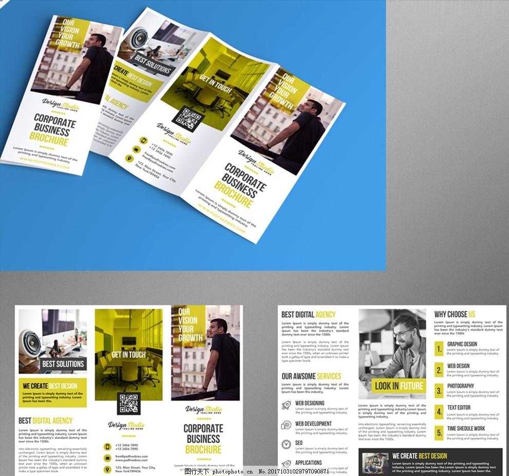 国外宣传三折页 高档画册 宣传册 国外设计风格 欧美设计 企业宣传