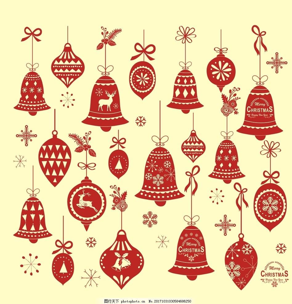 圣诞节 动漫图案 圣诞树 小鹿 花边 雪花 铃铛 手绘图