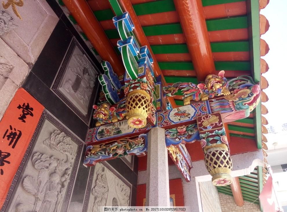 潮汕特色 中国风 建筑艺术 艺术品 智慧结晶 飞檐 精美 雕花 风格