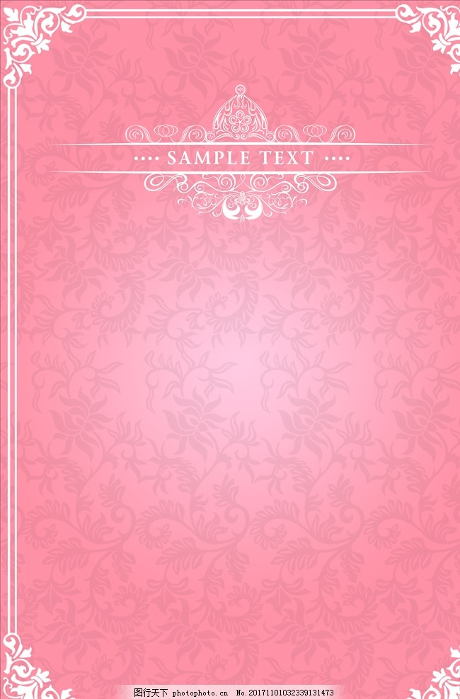 婚礼模板,欧式 浪漫 粉色 纹理 海报 摄影模板-图行