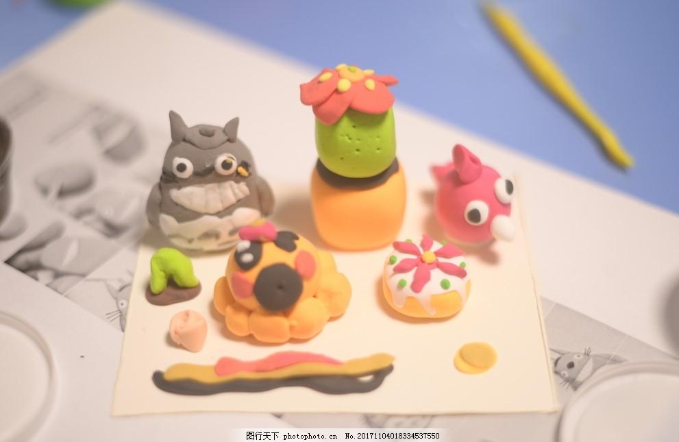 彩泥 儿童 卡通 龙猫 橡皮泥 动漫动画