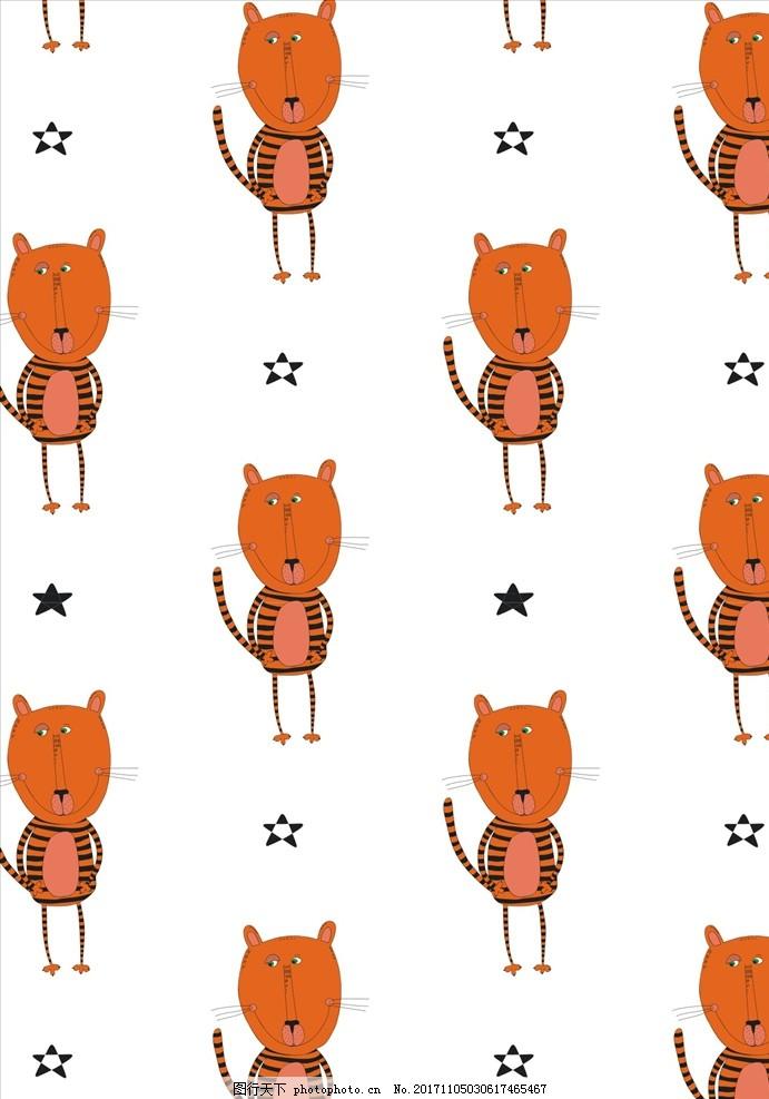 可爱卡通动物四方连续底纹