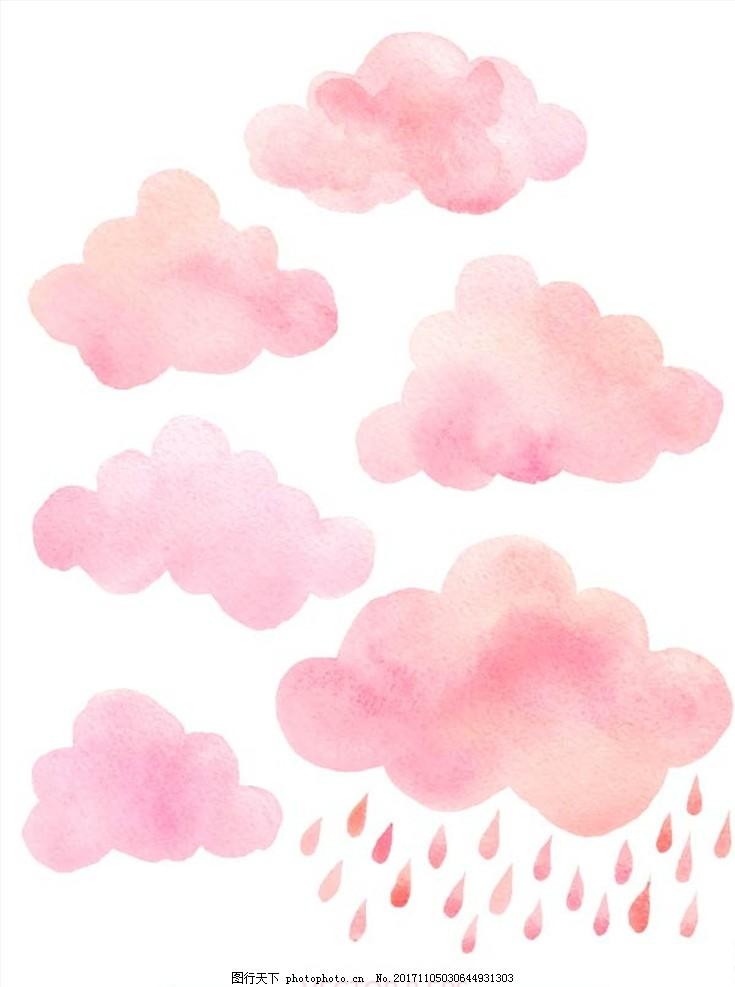 云彩 白云 彩云 祥云 乌云 云朵 手绘云彩 手绘白云 白云矢量图 乌云