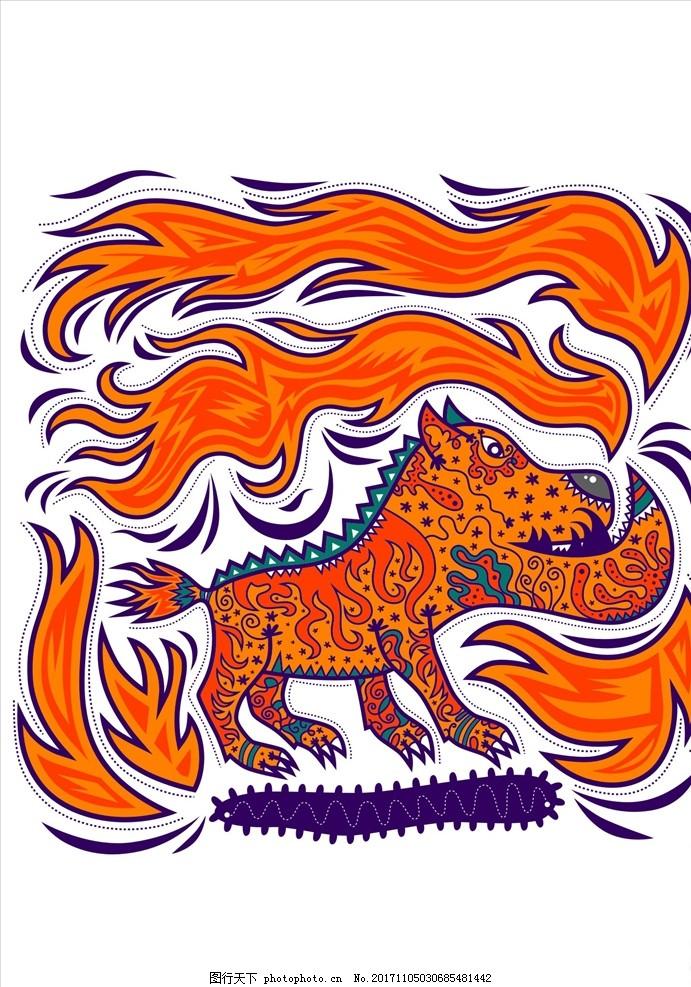卡通设计 卡通动物设计 卡通形象设计 民族风花纹 小狗 涂鸦狗 狗纹身
