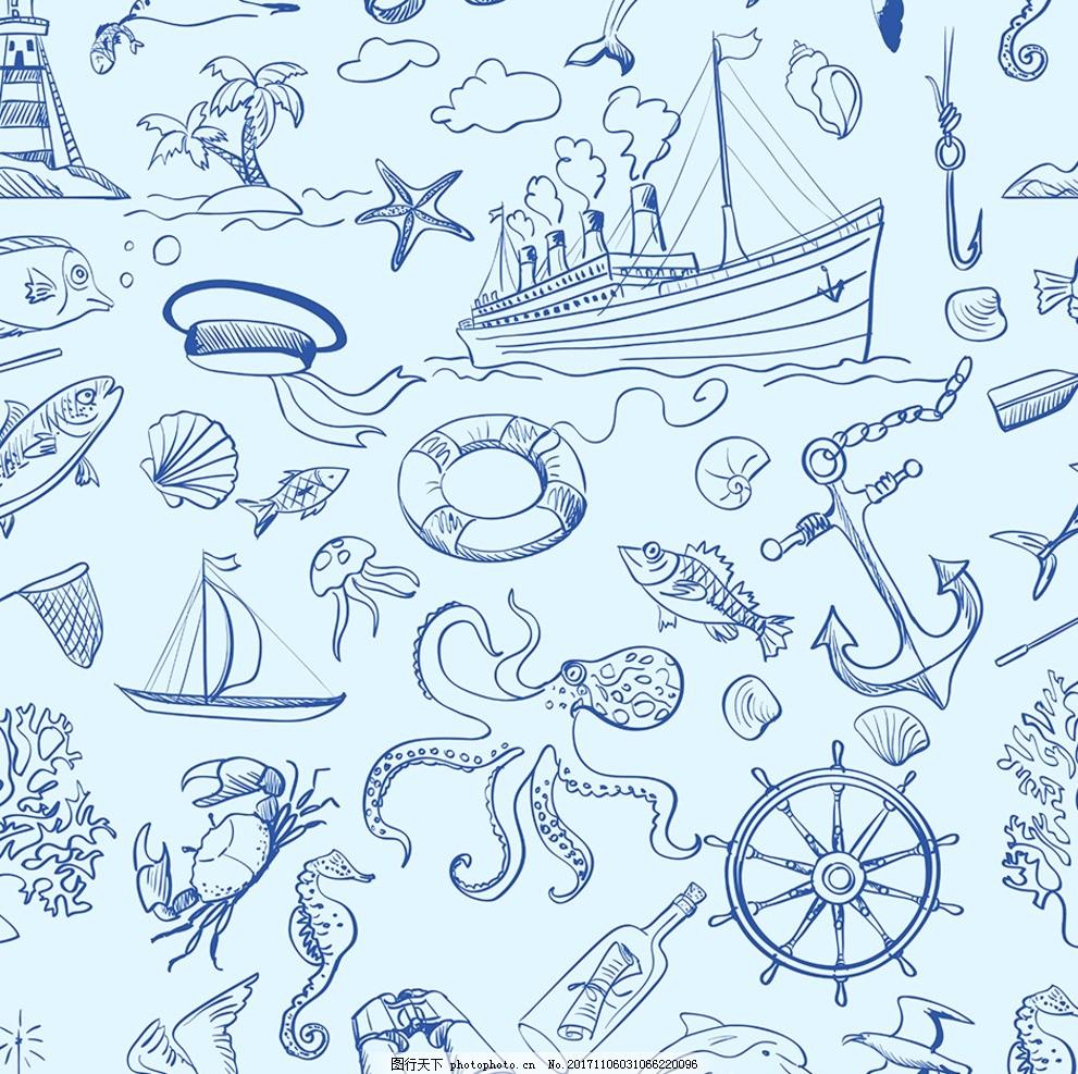 手绘航海物品 海洋 船 指南针 地图 锚 救生圈 海鸥 海螺 贝壳