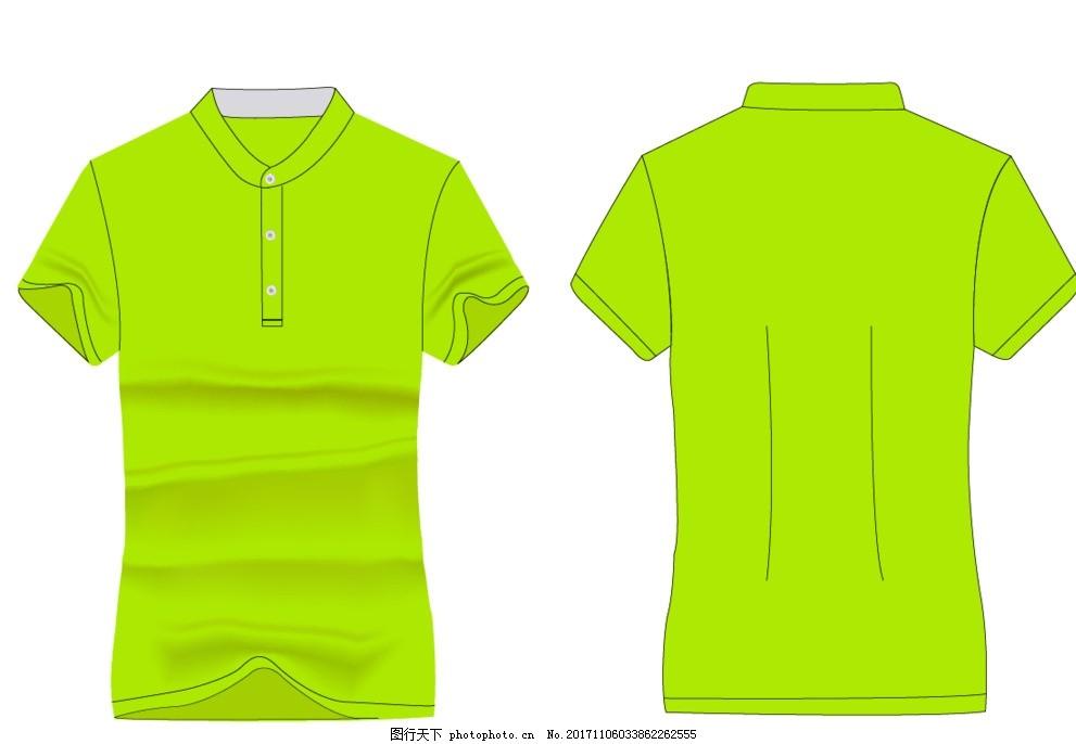荧光绿半袖t恤