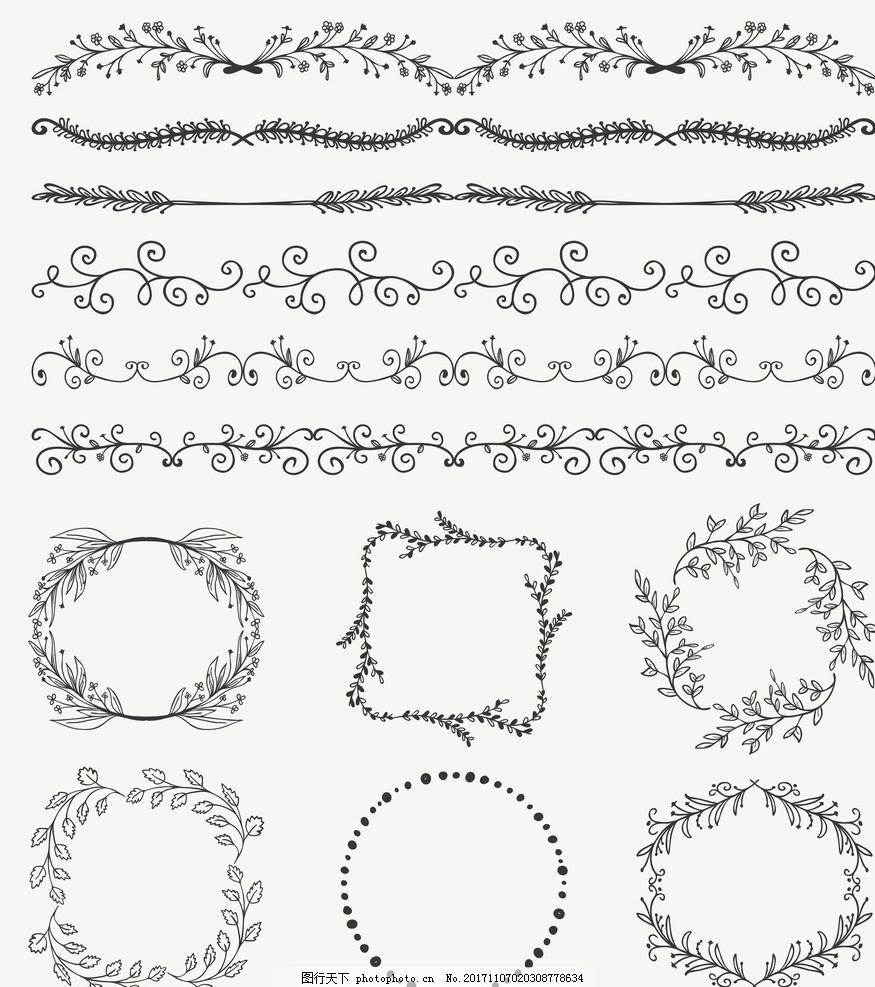 花边 蕾丝花边 花纹 边框花纹 边框 欧式花纹 装饰花纹 黑白花纹 连续