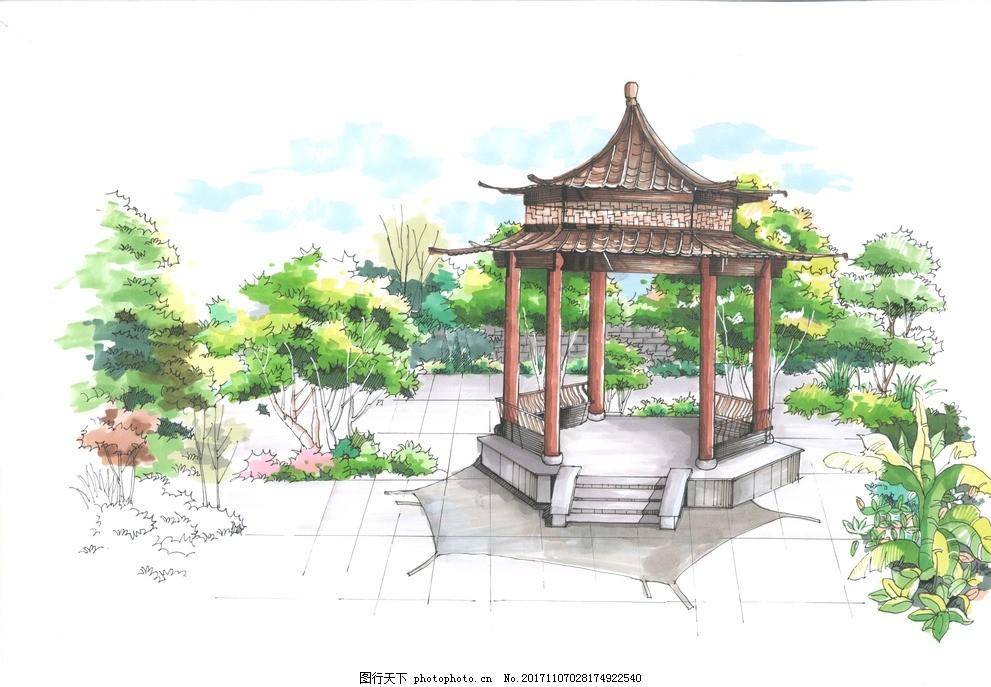 古亭手绘 公园景观 效果图 线稿