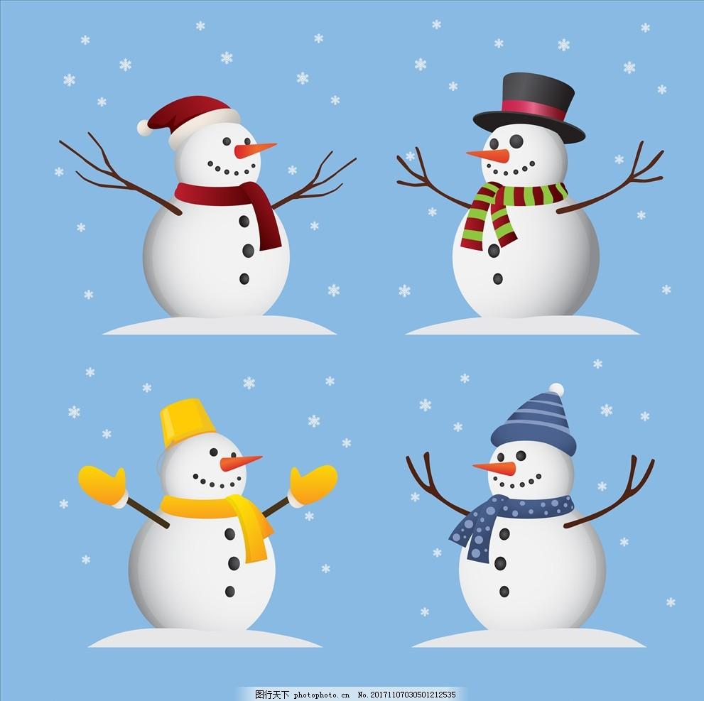 设计图库 样机素材 场景样机  卡通雪人 雪人 幼儿园素材 冬季 冬天